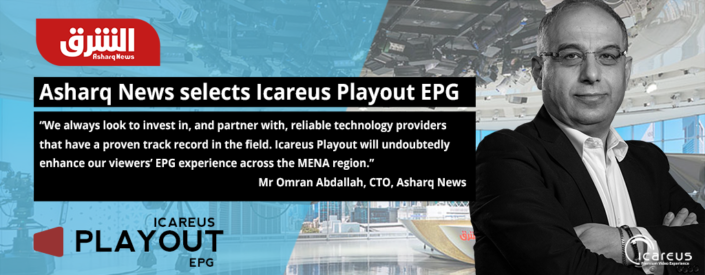 Icareus to Provide its Playout EPG Solution to Asharq News